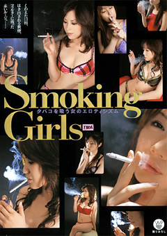 Smoking Girls