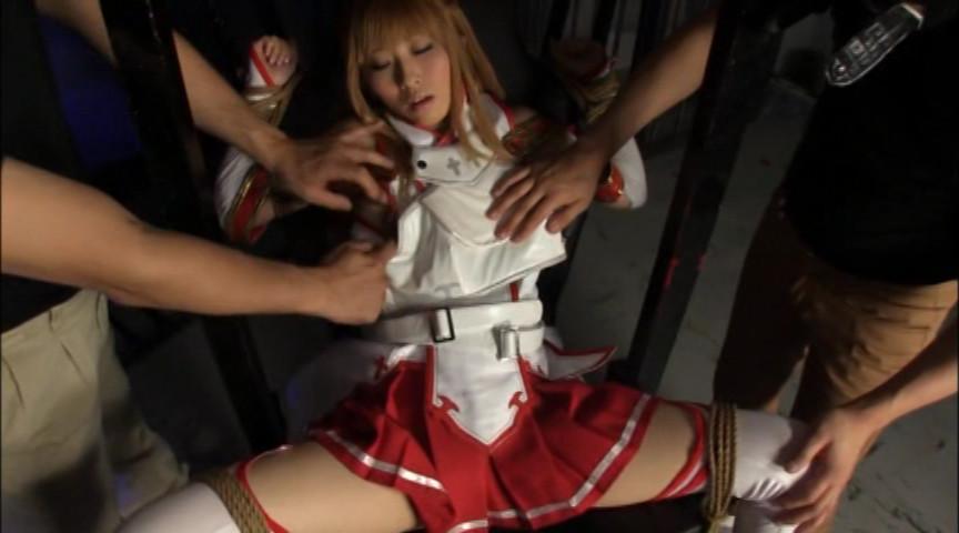 セックスア○ナ・オンライン 4時間