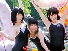 成海うるみ:女子校生スクール中出し乱交 川辺で遊んだ夏の思い出