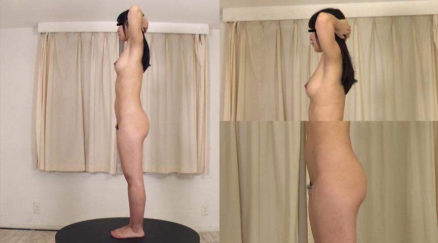 現代日本人女性の裸体2 画像 7