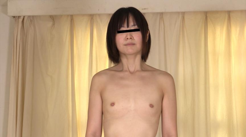 現代日本人女性の裸体2 画像 11