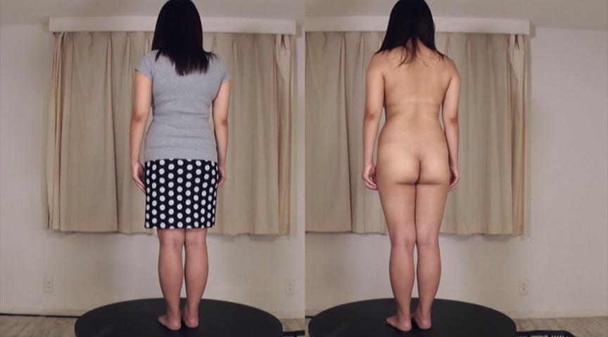 現代日本人女性の裸体2 画像 15