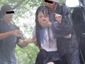 びしょ濡れ女子●生雨宿り強制わいせつ3-2