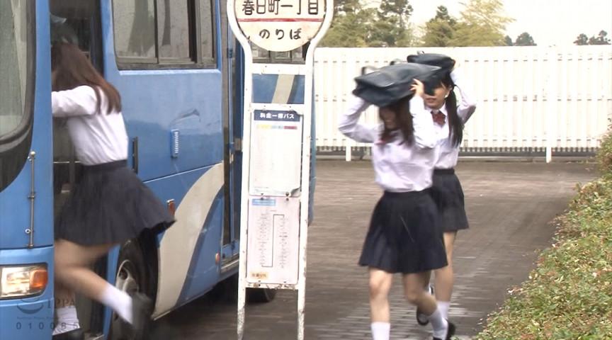 あずみひな AV女優