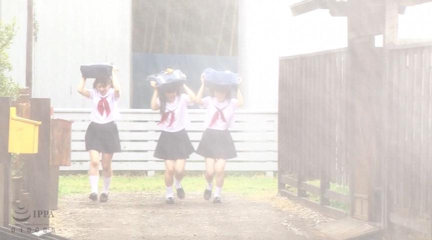 びしょ濡れ女子○生雨宿り強制わいせつ4