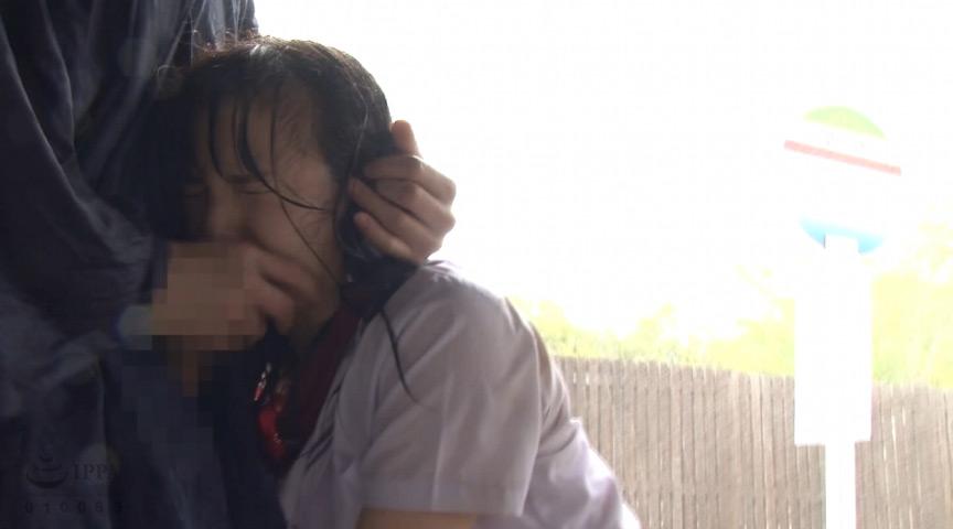 びしょ濡れ女子○生雨宿り強制わいせつ4のサンプル画像
