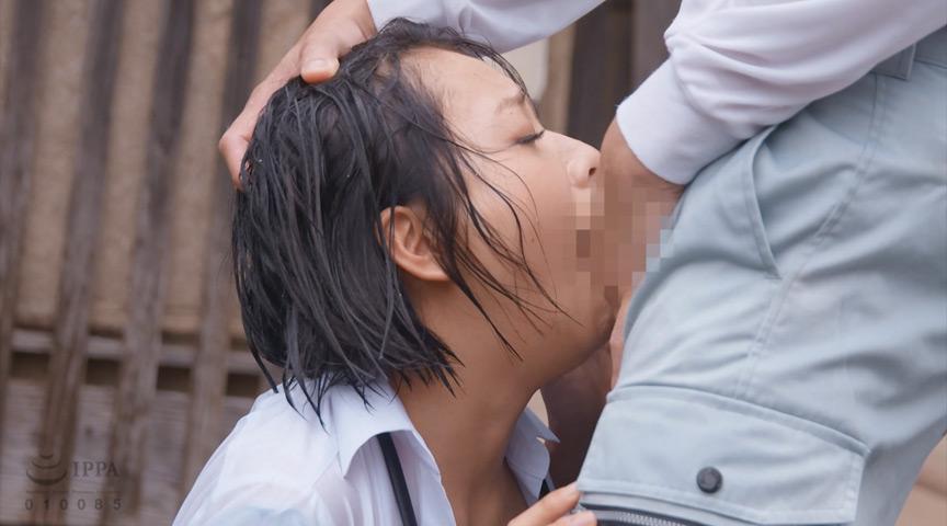 びしょ濡れ女子○生雨宿り強制わいせつ5
