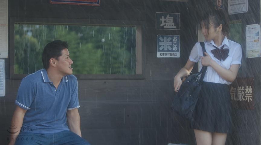 びしょ濡れ女子○生雨宿りバス停強制わいせつ 1枚目
