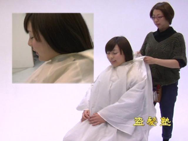 盗髪塾 第24髪 りつ の画像1