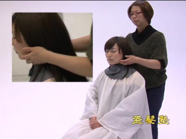 盗髪塾 第24髪 りつ の画像2