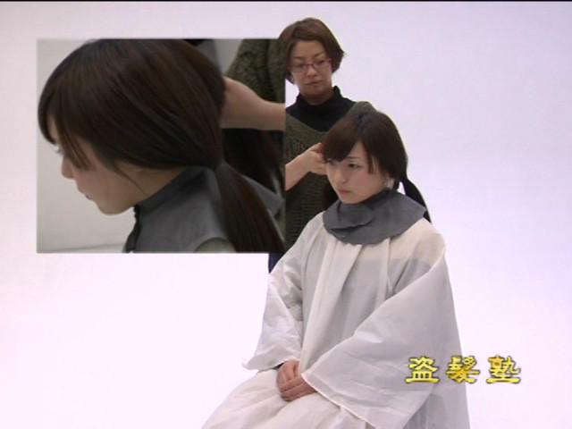 盗髪塾 第24髪 りつ の画像3