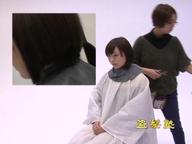 盗髪塾 第24髪 りつ の画像4