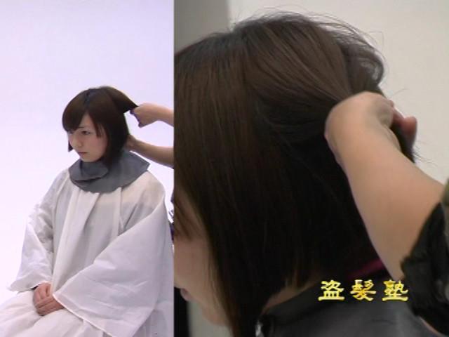 盗髪塾 第24髪 りつ の画像5