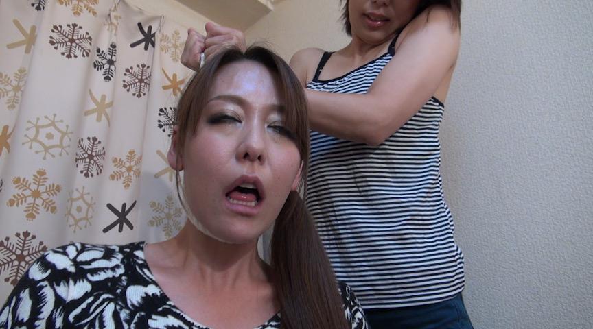 アブノーマル・エクスタシー10 画像 2