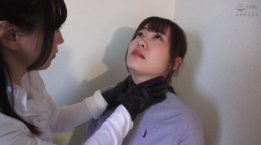 アブノーマルシンドローム5~危険な首絞め就活セミナー~