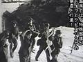 ドキュメント 第二次世界大戦の記録 第1巻 画像(2)