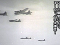 ドキュメント 第二次世界大戦の記録 第1巻 画像(6)