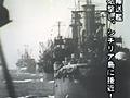 ドキュメント 第二次世界大戦の記録 第1巻 画像(8)