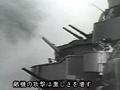 ドキュメント 第二次世界大戦の記録 第2巻 画像(4)