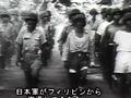 ドキュメント 第二次世界大戦の記録 第2巻 画像(5)