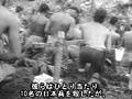 ドキュメント 第二次世界大戦の記録 第2巻 画像(10)