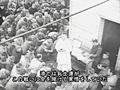ドキュメント 第二次世界大戦の記録 第6巻 画像(1)