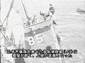 ドキュメント 第二次世界大戦の記録 第6巻 画像(4)