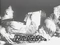 ドキュメント 第二次世界大戦の記録 第6巻 画像(7)