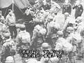 ドキュメント 第二次世界大戦の記録 第6巻 画像(8)