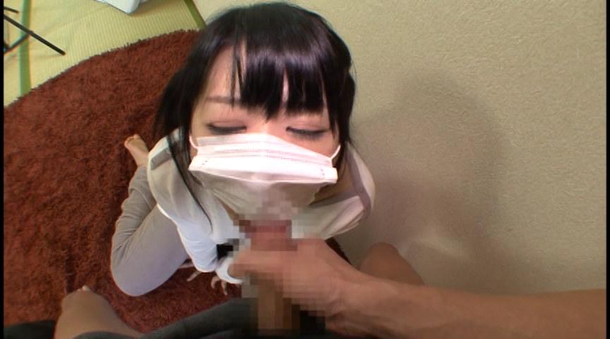 マスクでフェラ 画像 4