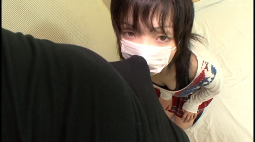 マスクでフェラ 画像 10