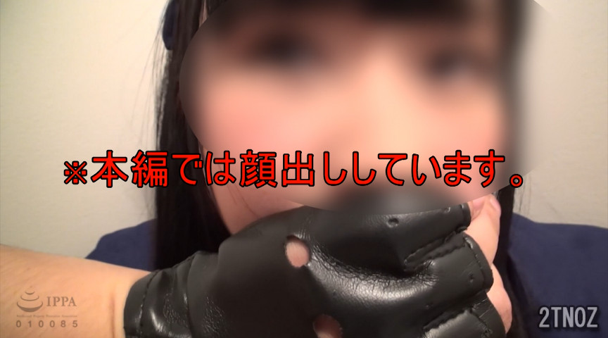 IdolLAB | tsubanomi-0039 有名志望S級美少女レイヤー18歳生ハメ体液漬けSEX
