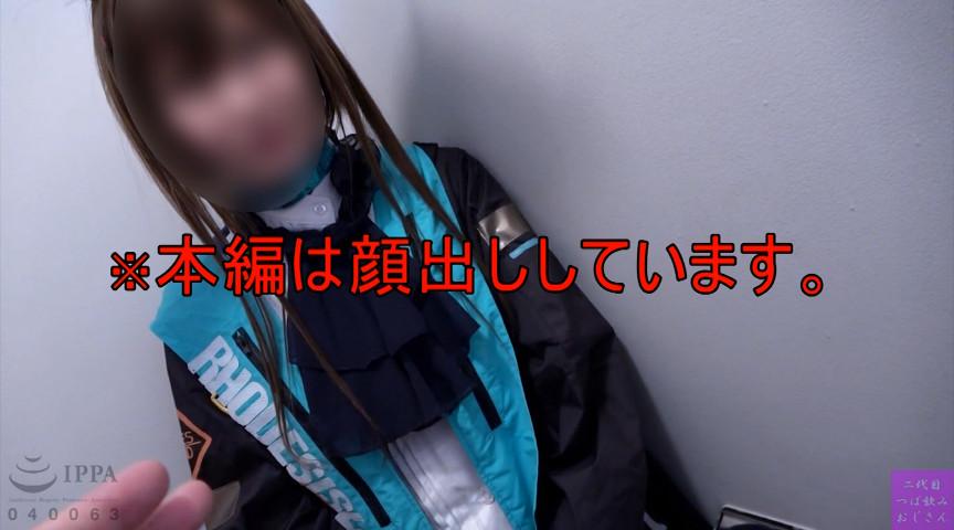 IdolLAB   tsubanomi-0048 内気人見知りなのに【Dキス唾液交換で全身痙攣ドM豹変】