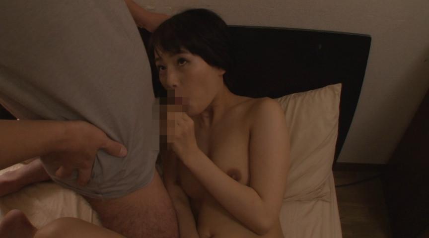 tsumabana0039-11