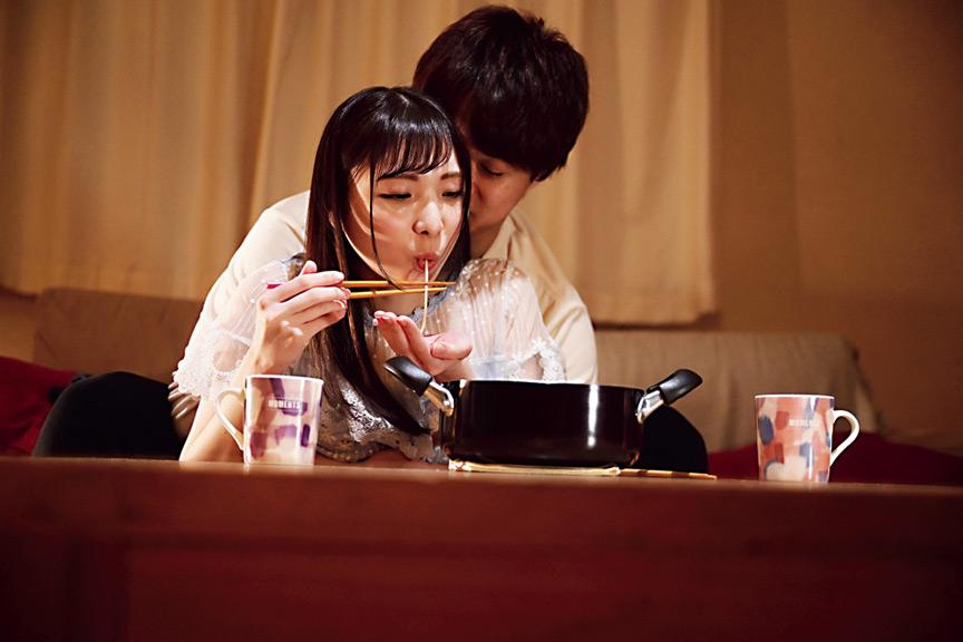 元カノのココロとカラダを奪った接吻中出し純愛性交 画像 14