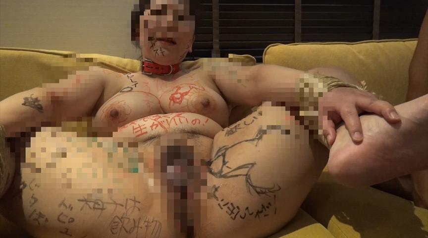 素人投稿奴隷夫人 肉便器セレブ由貴子のサンプル画像7