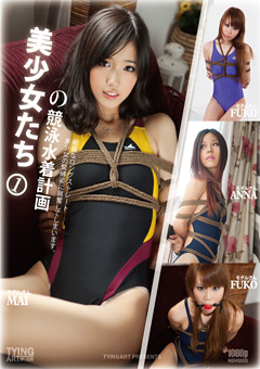 【Mai動画】ロリ美女たちの競泳水着計画1-SM