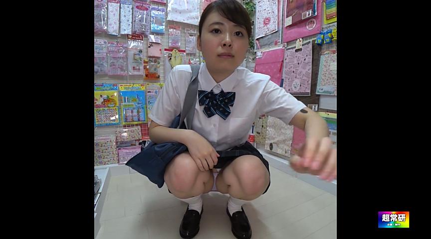 女子校制服透視カメラ 6773-733