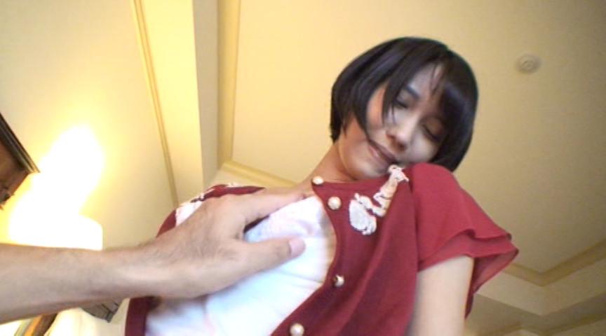 可憐な女子校生が堕ちたSEXの記録 湊莉久 画像 1