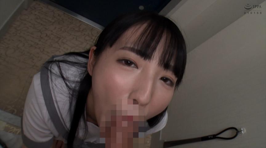 日常的に妹と性行為をしています。河奈亜依 VOL.002