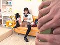 イクイク早漏敏感妹と排卵日子作り物語 宇佐木あいか 8-1