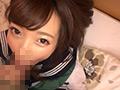 女子○生50人ナマ中出し8時間スペシャル-0