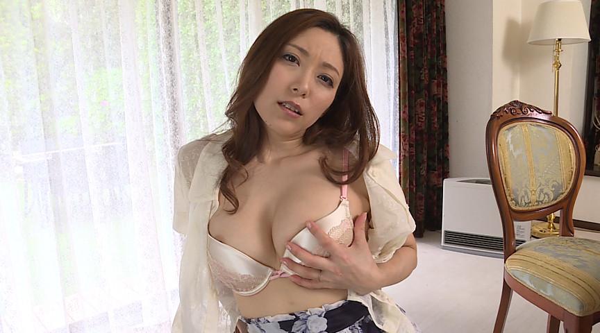 白木優子/ 妻美喰い ~おねだりワイフ~