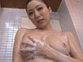 白木優子/ 妻美喰い ~おねだりワイフ~-5