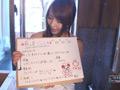 ときめきパラダイス【かすみTVスペシャル 其の3】-2