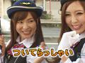 ときめきパラダイス【かすみTVスペシャル 其の3】-7