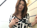 志村玲子 / 妻美喰い