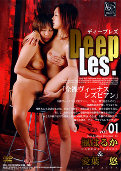 DeepLes. vol.01