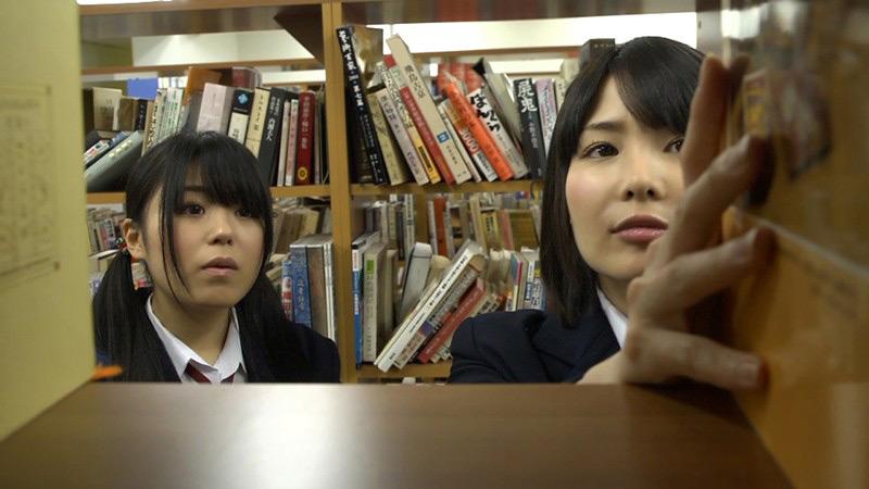 放課後に君とふたりで。 女子校生レズ 第三章 画像 16