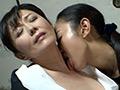 着物妖艶熟女レズBEST4時間-0